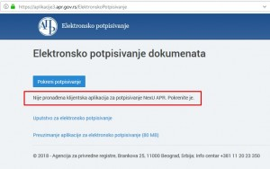 elektronsko potpisivanje dokumenta APR greška - rešeno