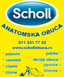 Anatomska obuća Scholl
